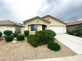 13930 Country Gables Drive - Photo 2