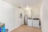 10834 Camden Avenue - Photo 8