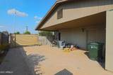 5931 Mulberry Drive - Photo 11
