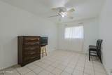 5931 Mulberry Drive - Photo 7