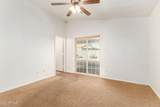 1777 Valley Drive - Photo 13
