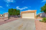 1777 Valley Drive - Photo 3