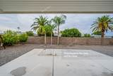 9914 Oak Ridge Drive - Photo 24