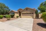 20960 Via Del Rancho - Photo 25