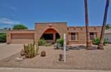 10220 Desert Rock Drive - Photo 31