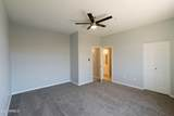 6535 Superstition Springs Boulevard - Photo 12