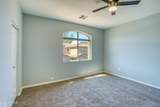 6535 Superstition Springs Boulevard - Photo 14