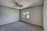 6535 Superstition Springs Boulevard - Photo 8
