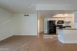 2601 Virginia Avenue - Photo 9