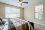 41070 Eliana Drive - Photo 45