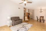 6582 Lake Forest Drive - Photo 8