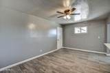 3115 52ND Parkway - Photo 15