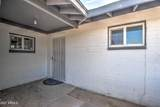 3115 52ND Parkway - Photo 4