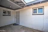 3115 52ND Parkway - Photo 5