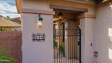 594 Lyle Avenue - Photo 40
