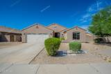 17573 Agave Court - Photo 1