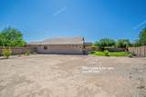 17573 Agave Court - Photo 28