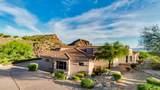 1519 Desert Willow Drive - Photo 94