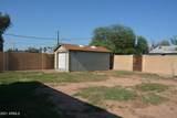 2309 San Marcos Drive - Photo 22