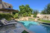 7878 Gainey Ranch Road - Photo 25
