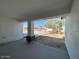 10845 Geronimo Drive - Photo 11