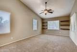 3891 Halsted Drive - Photo 19