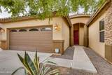 3891 Halsted Drive - Photo 4