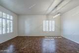2748 Drexel Court - Photo 3