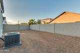 38191 San Alvarez Avenue - Photo 35