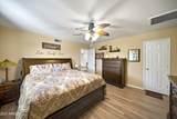 15543 Morning Vista Lane - Photo 18