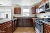 8165 Highland Avenue - Photo 11