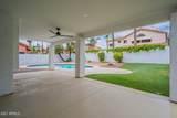 5744 Paradise Lane - Photo 40