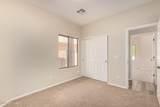 8421 Pueblo Avenue - Photo 16