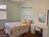 11506 Queensborough Avenue - Photo 21
