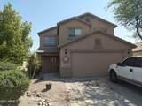 41859 Sunland Drive - Photo 1