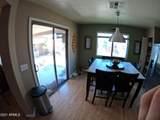 41859 Sunland Drive - Photo 6