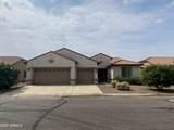 4565 Pueblo Drive - Photo 2