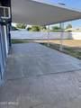 5531 62ND Avenue - Photo 5