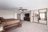 1851 Hilton Avenue - Photo 22