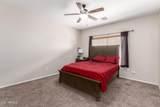 1851 Hilton Avenue - Photo 26