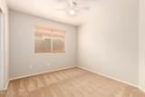 5946 Kesler Lane - Photo 24