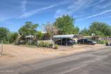5825 Fuchsia Street - Photo 1