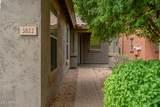 3822 Geronimo Street - Photo 2
