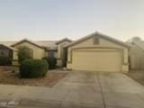16081 Maricopa Street - Photo 1