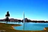 14207 La Jara Drive - Photo 23