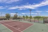 41921 Laramie Court - Photo 21
