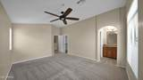 2150 Bell Road - Photo 15