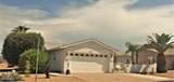 8326 Ebola Avenue - Photo 2