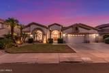 5319 Woodridge Drive - Photo 41
