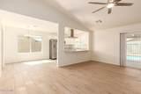 8336 Ruth Avenue - Photo 4